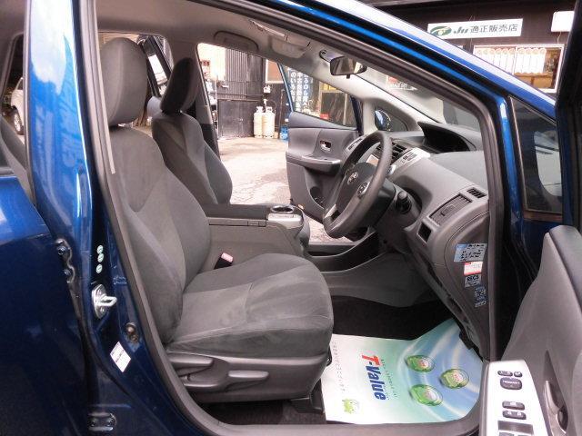 S 地デジTVナビ バックカメラ Bluetooth 禁煙車 全国ハイブリッド24ヶ月スーパーロング保証(10枚目)
