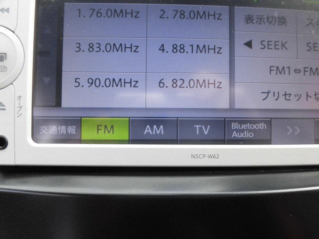 S 地デジTVナビ バックカメラ Bluetooth 禁煙車 全国ハイブリッド24ヶ月スーパーロング保証(17枚目)