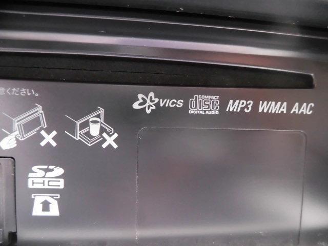 S 地デジTVナビ バックカメラ Bluetooth 禁煙車 全国ハイブリッド24ヶ月スーパーロング保証(19枚目)
