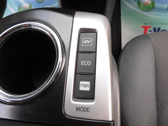 S 地デジTVナビ バックカメラ Bluetooth 禁煙車 全国ハイブリッド24ヶ月スーパーロング保証(22枚目)