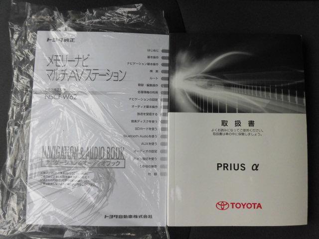 S 地デジTVナビ バックカメラ Bluetooth 禁煙車 全国ハイブリッド24ヶ月スーパーロング保証(29枚目)