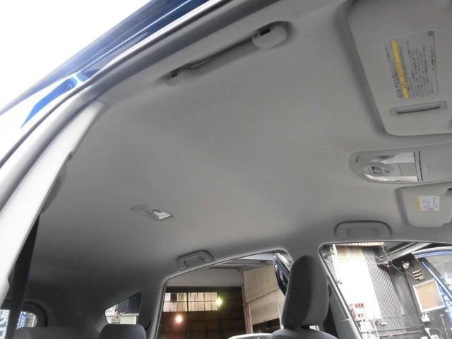 S 地デジTVナビ バックカメラ Bluetooth 禁煙車 全国ハイブリッド24ヶ月スーパーロング保証(31枚目)