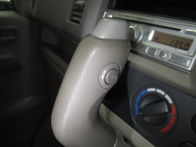 「スズキ」「エブリイ」「コンパクトカー」「広島県」の中古車32