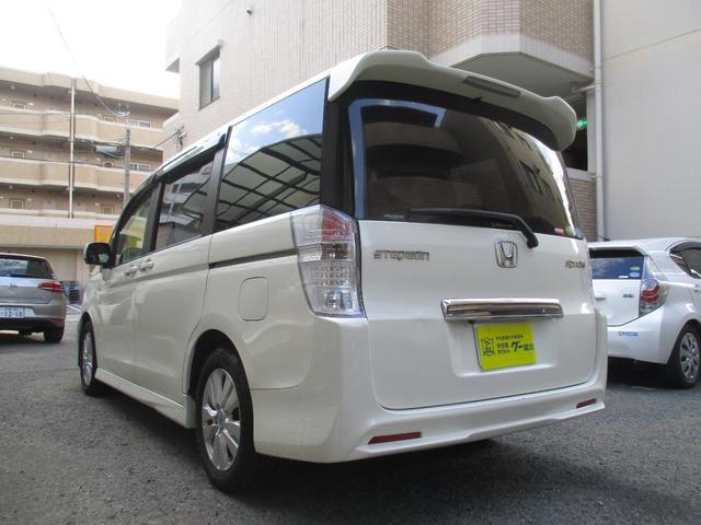 「ホンダ」「ステップワゴンスパーダ」「ミニバン・ワンボックス」「広島県」の中古車4