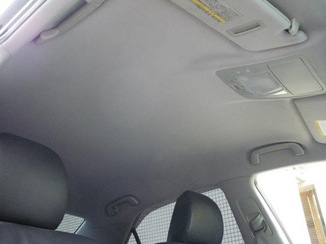 トヨタ クラウン ロイヤルサルーン 後期仕様 HDDナビ 地デジ HID車