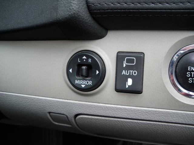 電動格納式オートドアミラー車で便利です!