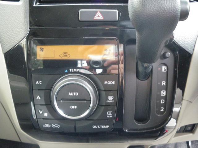 スズキ パレット XS スマートキー ワンセグ HDDナビ 電動パワスラ
