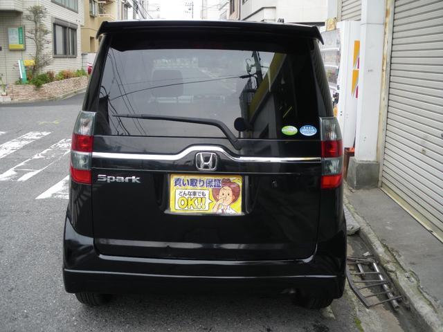 G Tベル交換済み HDDナビ スマートキー車 GOO鑑定車(5枚目)