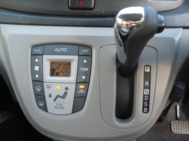 操作しやすいインパネATで便利なオートエアコン!