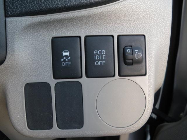 横滑り防止にワンタッチでアイドリングストップON/OFF可能なエコアイドルボタン装備!