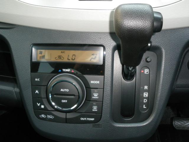 XG アイドリングSP レーダーブレーキ GOO鑑定車(16枚目)