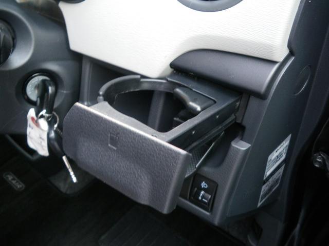 XG アイドリングSP レーダーブレーキ GOO鑑定車(20枚目)