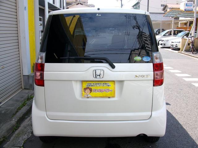 リアガラスプライバシー車!