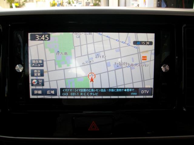 カスタムT e-アシスト ターボ車 アラウンドビュー搭載 ブレーキアシスト 地デジ内蔵ナビ Bluetooth付 ETC スマートキー車 両側電動ライドドア 純正HIDライト GOO鑑定車(4枚目)