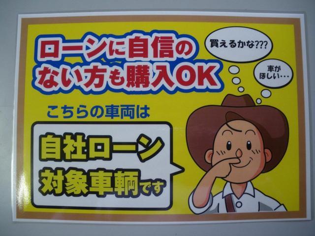カスタムT e-アシスト ターボ車 アラウンドビュー搭載 ブレーキアシスト 地デジ内蔵ナビ Bluetooth付 ETC スマートキー車 両側電動ライドドア 純正HIDライト GOO鑑定車(32枚目)