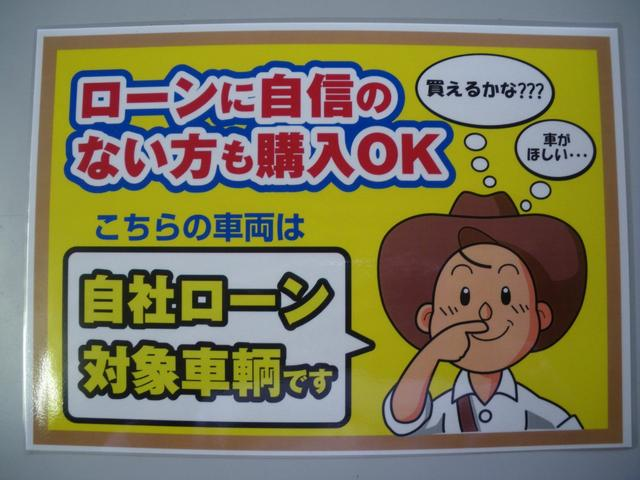X Tベル交換済み オートエアコン 純正アルミ 社外オーディオ キーレス GOO鑑定車(26枚目)