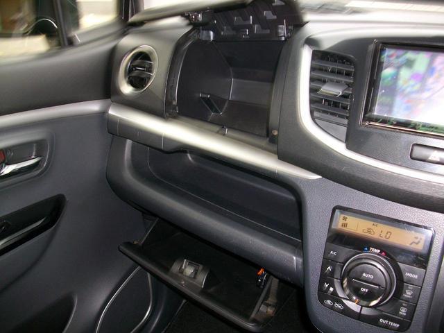 20周年記念車 Tベルチェーン式 レーダーブレーキサポート 地デジ内蔵社外ナビ Bluetooth搭載 ETC 純正HIDライト スマートキー GOO鑑定車(25枚目)