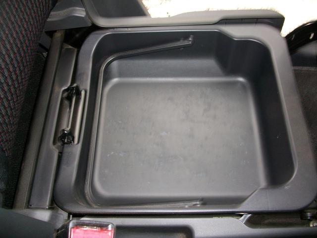 20周年記念車 Tベルチェーン式 レーダーブレーキサポート 地デジ内蔵社外ナビ Bluetooth搭載 ETC 純正HIDライト スマートキー GOO鑑定車(26枚目)