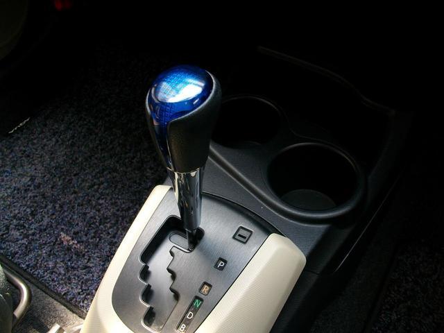 G Tベルチェーン スマートキー 純正ナビ バックカメラ フルセグ Bluetooth搭載 ETC エアロ LEDライト 純正16アルミ GOO鑑定(26枚目)