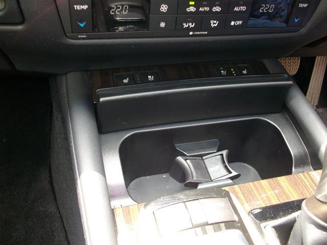 GS350 Iパッケージ 地デジ内蔵純正ナビ Bluetooth搭載 バックカメラ ETC 純正LEDライト 革シート スマートキー車 GOO鑑定車(24枚目)