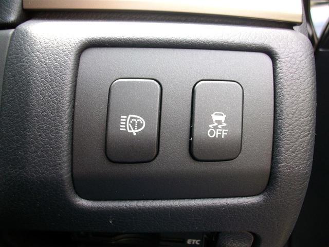 GS350 Iパッケージ 地デジ内蔵純正ナビ Bluetooth搭載 バックカメラ ETC 純正LEDライト 革シート スマートキー車 GOO鑑定車(30枚目)