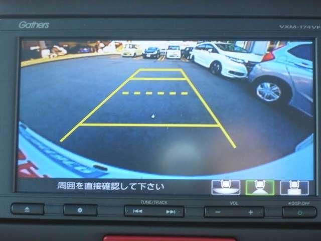 ホンダ N BOX G・Lパッケージ メモリーナビ リヤカメラ ETC