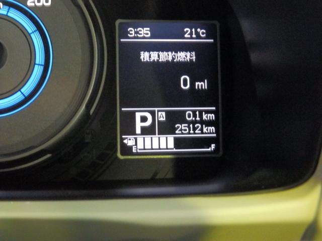 「スズキ」「クロスビー」「SUV・クロカン」「広島県」の中古車22
