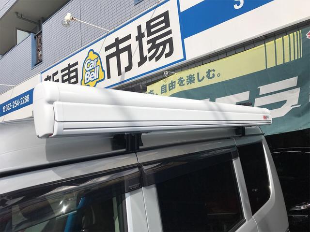 「スズキ」「エブリイ」「コンパクトカー」「広島県」の中古車20