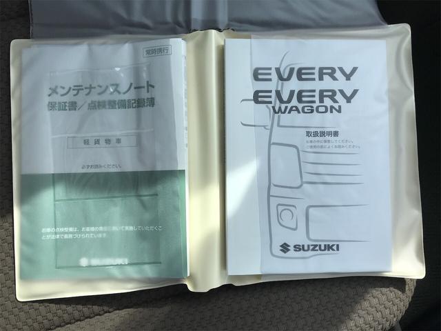 「スズキ」「エブリイ」「コンパクトカー」「広島県」の中古車42