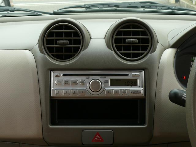 S禁煙車フロアオートマ電格ミラーCDチューナーETC(10枚目)