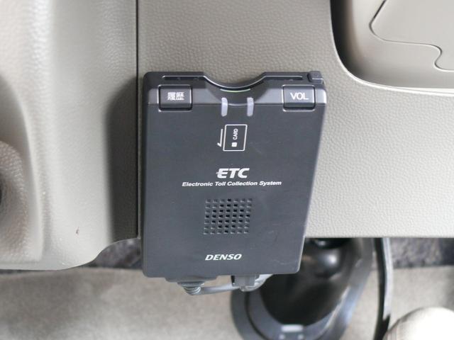 S禁煙車フロアオートマ電格ミラーCDチューナーETC(14枚目)
