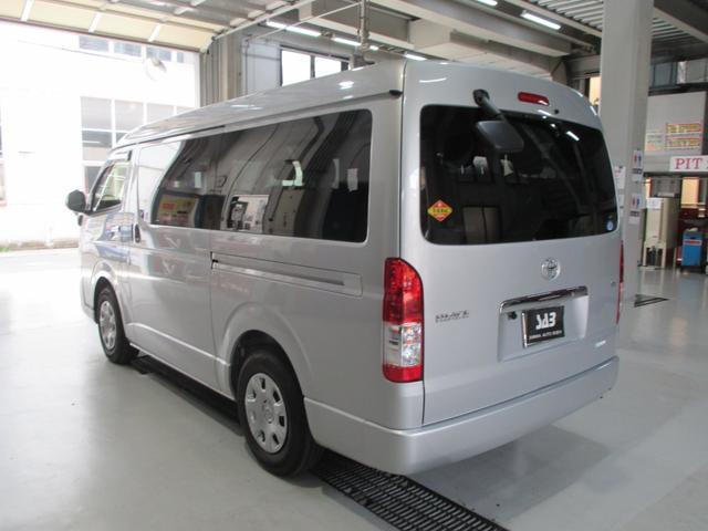 「トヨタ」「ハイエースワゴン」「ミニバン・ワンボックス」「広島県」の中古車6