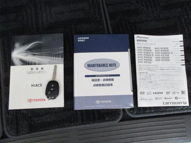 「トヨタ」「ハイエースワゴン」「ミニバン・ワンボックス」「広島県」の中古車40