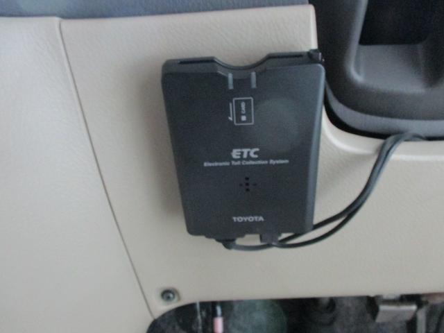 AX Lエディション 地デジナビ Bカメラ 電スラ ETC(21枚目)
