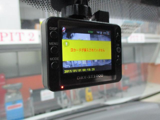 AX Lエディション 地デジナビ Bカメラ 電スラ ETC(33枚目)