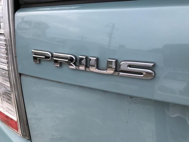 「トヨタ」「プリウス」「セダン」「広島県」の中古車42