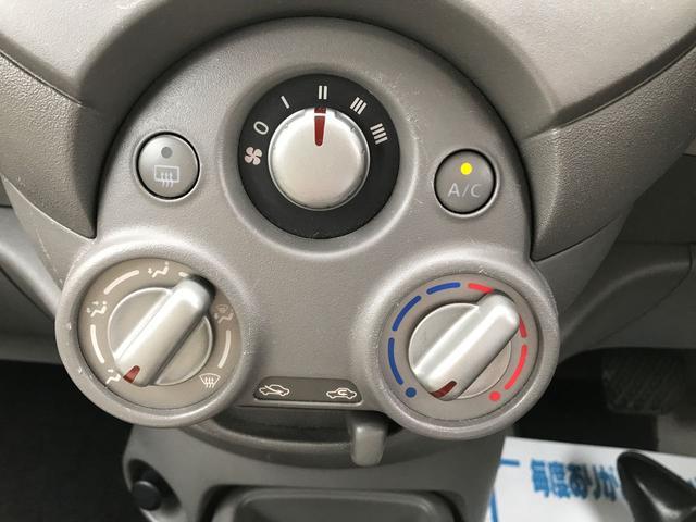 「日産」「マーチ」「コンパクトカー」「広島県」の中古車10
