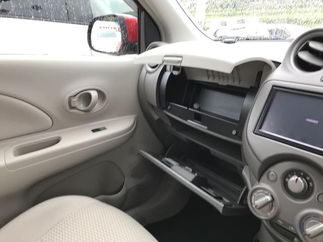 「日産」「マーチ」「コンパクトカー」「広島県」の中古車33