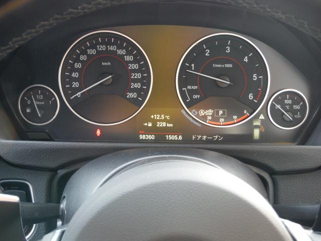 「BMW」「BMW」「ステーションワゴン」「広島県」の中古車8