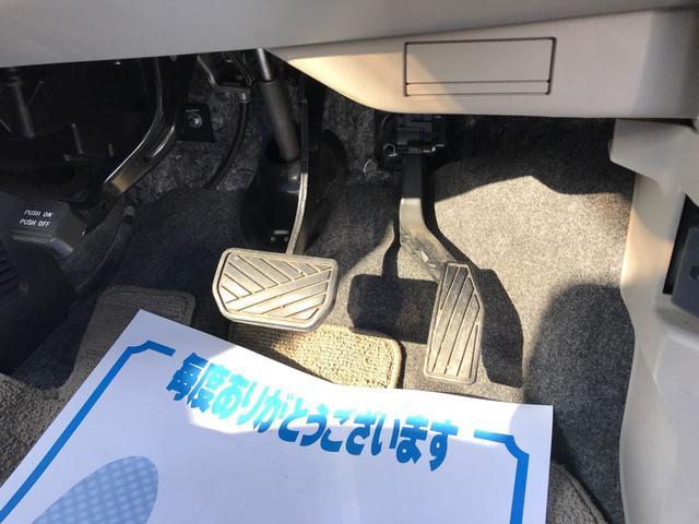 「スズキ」「パレット」「コンパクトカー」「広島県」の中古車43