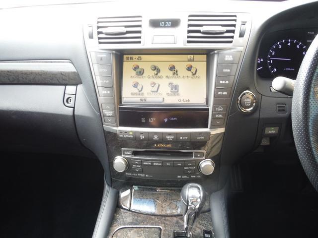 「レクサス」「LS」「セダン」「広島県」の中古車9