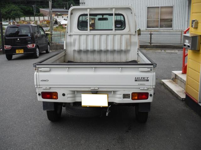 「ダイハツ」「ハイゼットトラック」「トラック」「広島県」の中古車3