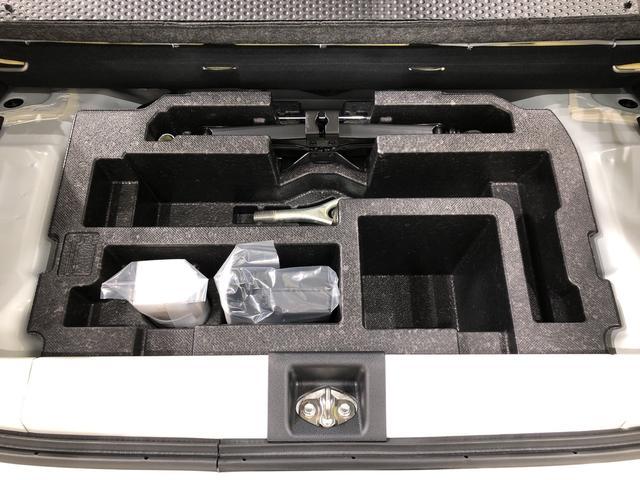 X リミテッドSAIII LEDライト コーナーセンサー付き(31枚目)