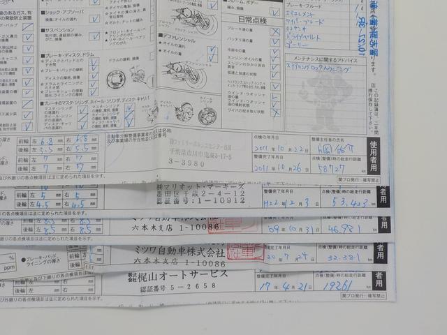 「ポルシェ」「ポルシェ」「クーペ」「広島県」の中古車22