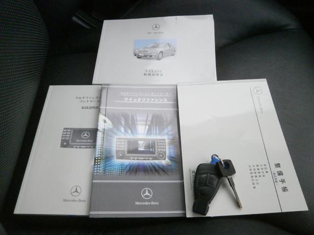 メルセデス・ベンツ M・ベンツ S350 サンルーフ クロ本革シート DVDナビ キセノン