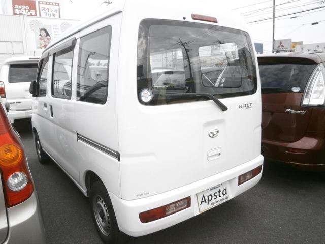 ダイハツ ハイゼットカーゴ スペシャル ハイルーフ 集中ドアロック 5MT 4WD