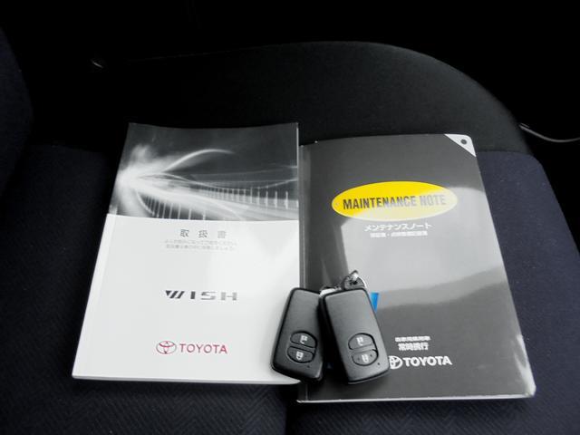 トヨタ ウィッシュ 1.8S モデリスタエアロキット フルセグSDナビ 1オナ