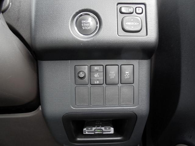 トヨタ スペイド G HIDパッケージ フルセグSDナビ バックカメラ 1オナ