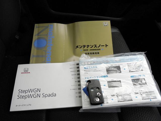 ホンダ ステップワゴンスパーダ Z クールスピリット 9型ナビ Bカメラ 両PSドア 1オナ