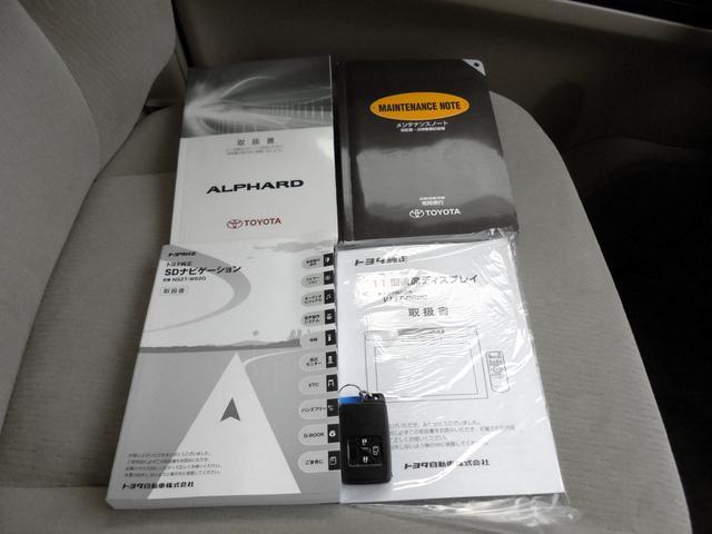 トヨタ アルファード 240X フルセグSDナビ 11型後席モニター 1オナ